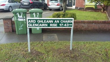 New road sign Glencairn Rise, Gallops