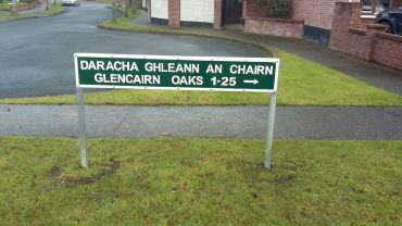 New road sign Glencairn Oaks, Gallops